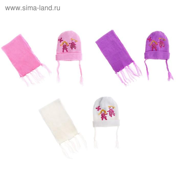 """Детский набор """"Принцессы"""": шапочка + шарфик, до 3-х лет, цвета МИКС"""