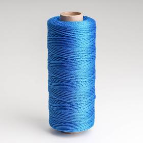 Шнур кручёный полипропилен, d=1,5 мм, длина 250 м, цвет синий