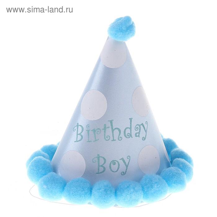 """Карнавальный колпак """"Белый горох"""" с пампушками, цвет голубой"""