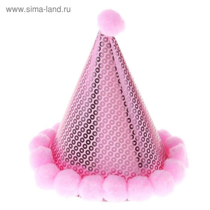 """Карнавальный колпак """"Голография"""" с пампушками, цвет розовый"""