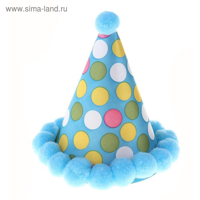 """Карнавальный колпак """"Цветной горох"""" с пампушками, цвет голубой"""