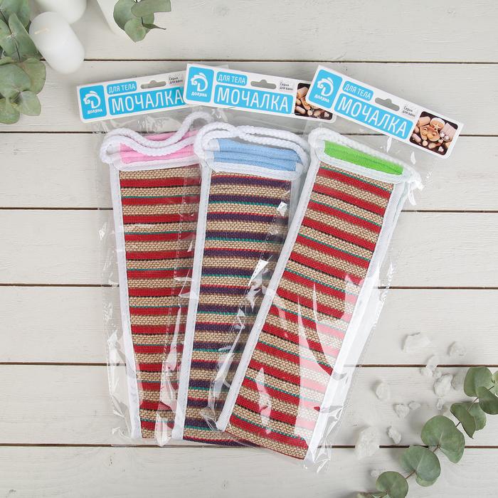 Мочалка-лента для тела длинная, 60 см, цвета МИКС