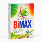 """Стиральный порошок BiMax Color Автомат """"Сила цвета"""", 400 гр"""