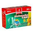 Таблетки для посудомоечных машин 9 в 1 FRAU GRETTA 30 шт