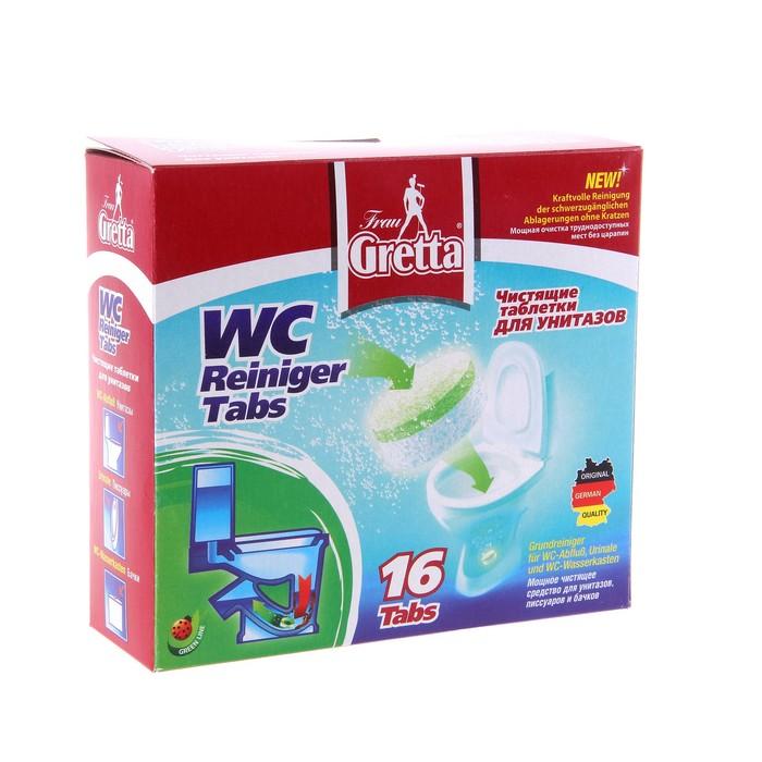 Таблетки для очистки унитаза FRAU GRETTA