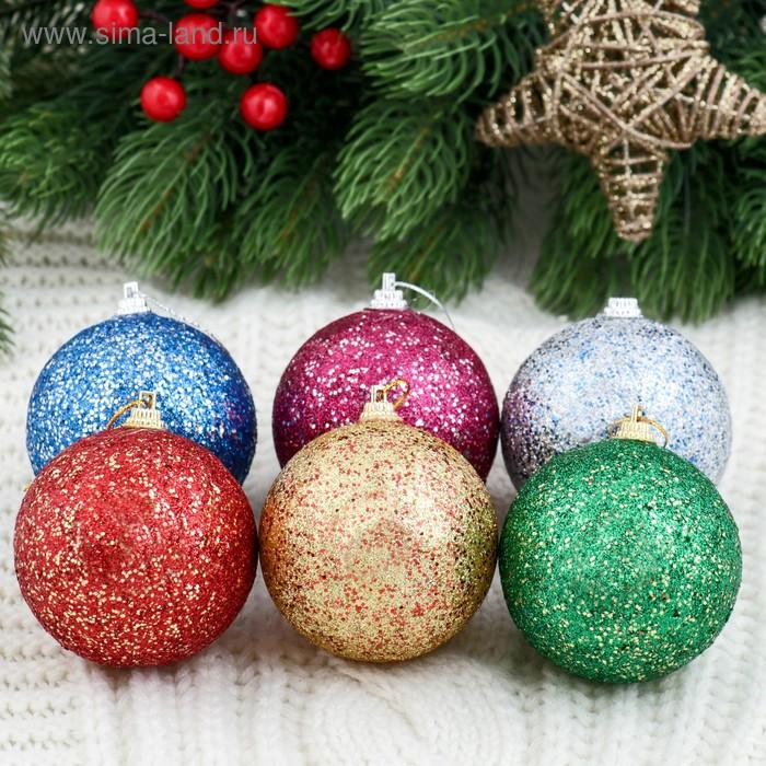 """Новогодние шары """"Блестящие вкрапления"""" (набор 6 шт.)"""