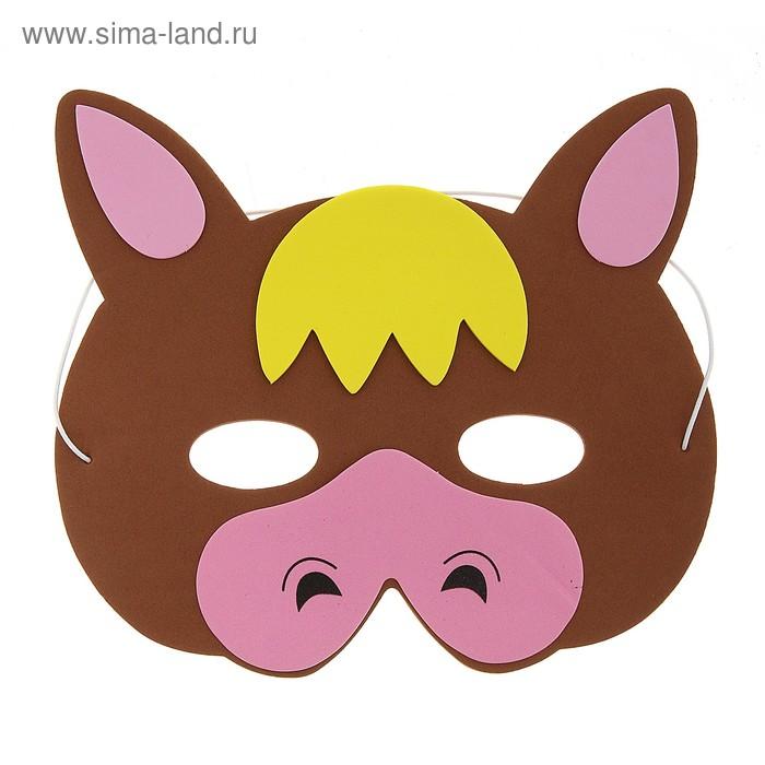 """Карнавальная маска """"Бычок"""""""
