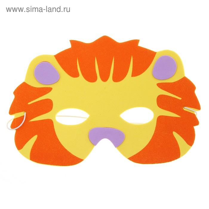 """Карнавальная маска """"Львенок"""""""