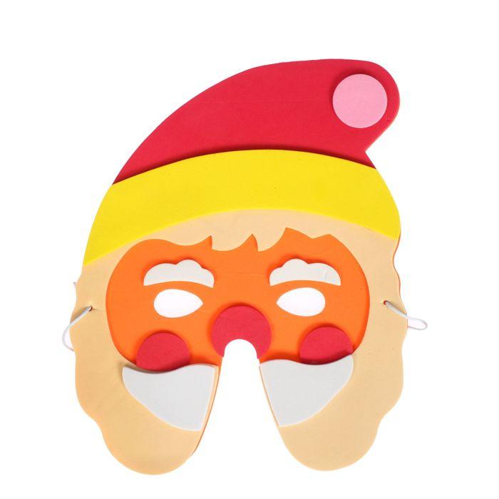 """Карнавальная маска """"Дед Мороз"""""""