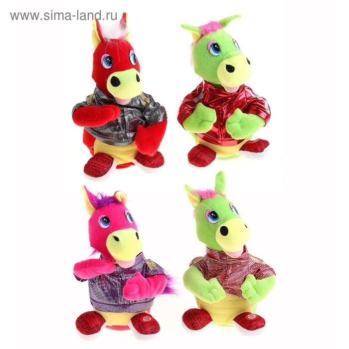 """Мягкая игрушка интерактивная """"Лошадь"""", в блестящей рубахе, поет, танцует, цвета МИКС"""