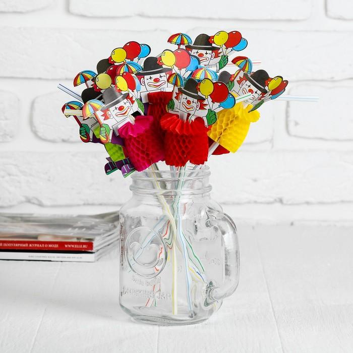 """Трубочка для коктейля """"Клоун с шарами"""", набор 12 шт"""