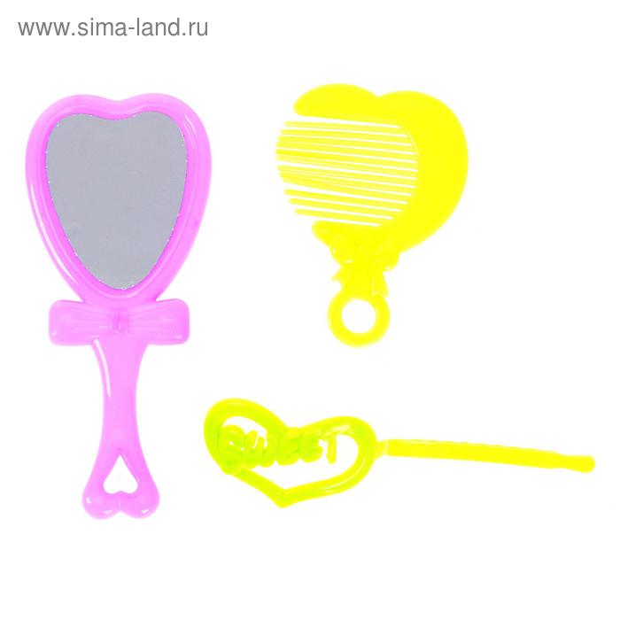 Набор аксессуаров для девочек, 3 предмета