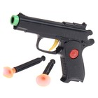 """The gun is the """"Cool gun"""" that shoots suction cups"""