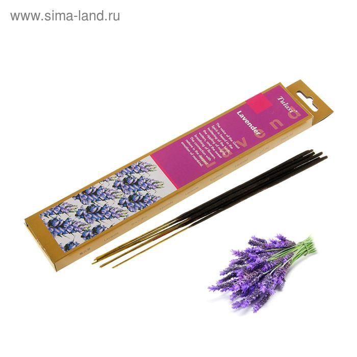 """Благовония """"Sarathi Lavender"""" (Лаванда), плоская упаковка, 20 палочек"""
