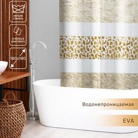 Штора для ванной комнаты Доляна «Марго», 180×180 см, EVA, цвет МИКС