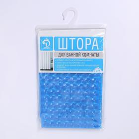 Штора для ванной комнаты Доляна «Графика» 3D, 180×180 см, EVA, цвет синий - фото 4654538