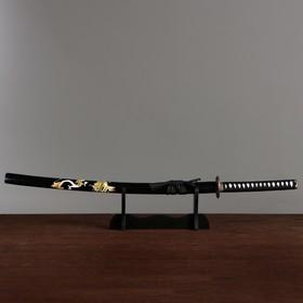 Сувенирное оружие «Катана на подставке», ножны с драконами, 96 см