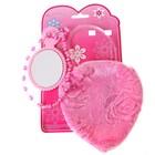 """Набор для девочек """"Выбражулька"""": сумочка, зеркало, бусы, розовый"""
