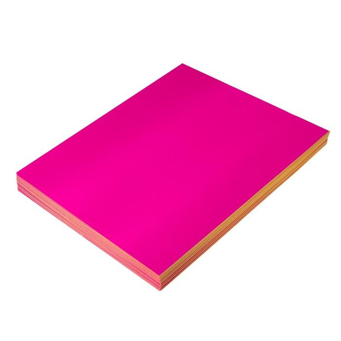Бумага А4 100л 80г/м самоклеящаяся флуоресцентная ярко-розовая