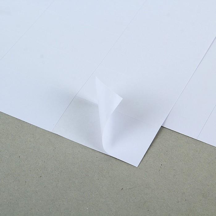Этикетки А4 самоклеящиеся 100л 80г/м разлинованные на листе 40 шт, 52,5*29,7мм белые