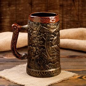 "Бокал ""Охота"", бронза, керамика, 1.5 л"