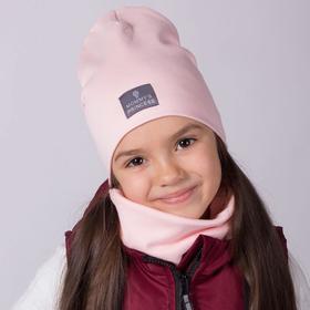 Двухслойная трикотажная шапка Mommy`s Princess, цвет пудра, размер 46-50