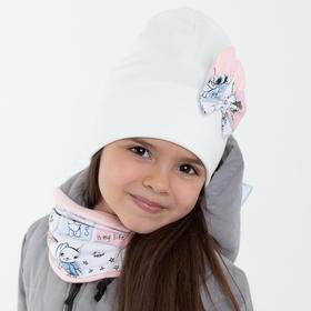 Комплект (шапка,снуд) для девочки, цвет молочный/принт кролики, размер 46-50
