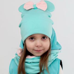 Шапка для девочки «Мышка», цвет мята/принт бант, размер 42-46