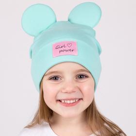 Двухслойная шапка Girl power, цвет мята, размер 42-46