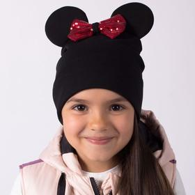 Двухслойная шапка «Мышка», цвет чёрный/красный бант, размер 46-50
