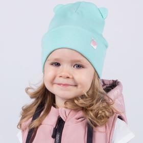 Двухслойная шапка, цвет мята/принт сердечко, размер 46-50