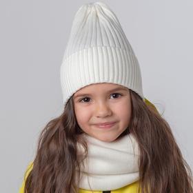 Вязанная шапка для девочки, цвет молочный, размер 48-52