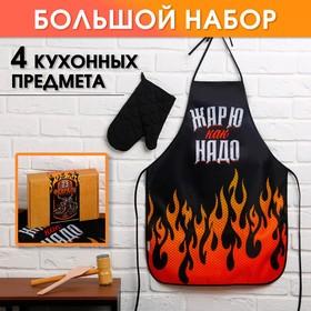 """Большой кухонный набор """"С 23 февраля!"""" (фартук, лопатка для жарки, отбивалка и прихватка)"""
