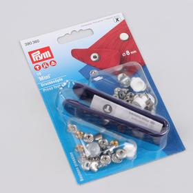 Buttons d8mm (set of 10 pieces, price per set) silver.