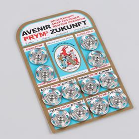 Кнопки пришивные, d = 21 мм, 12 шт, цвет серебряный