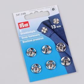 Кнопки пришивные, d = 13 мм, 6 шт, цвет серебряный