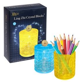 Пазл 3D кристаллический «Карандашница», 51 деталь, цвета МИКС