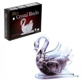 Пазл 3D кристаллический «Лебедь», 44 детали