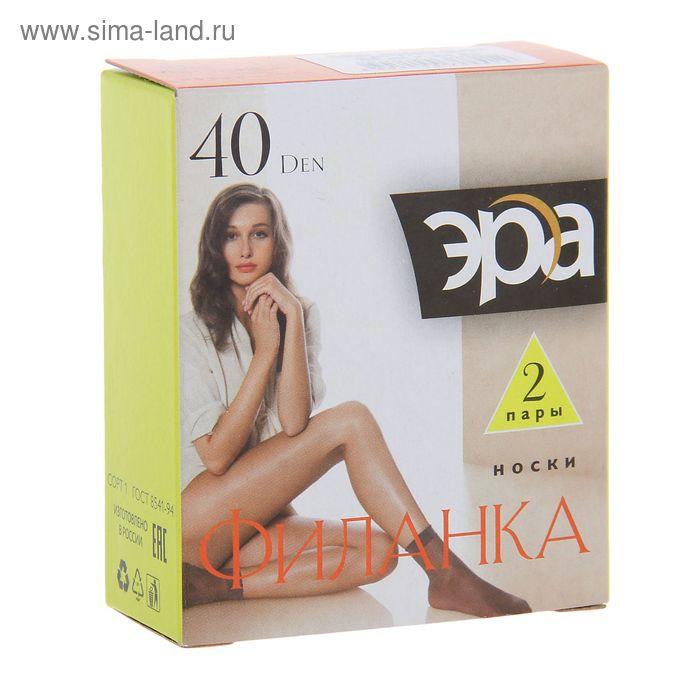 Носки женские Филанка 40, 2 пары, телесный