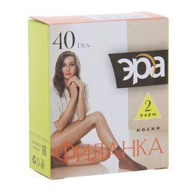 Носки женские «Филанка» 40, 2 пары, цвет чёрный