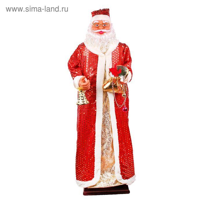 Дед Мороз, в длинной шубе, с колокольчиком