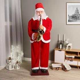"""Дед Мороз """"В красном костюме, с ремешком, с саксофоном"""" двигается, 180 см"""