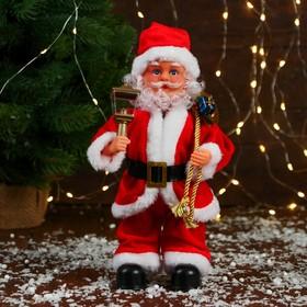 """Дед Мороз """"Красная шубка, ремешок, с фонариком"""" с подсветкой двигается, 27 см"""