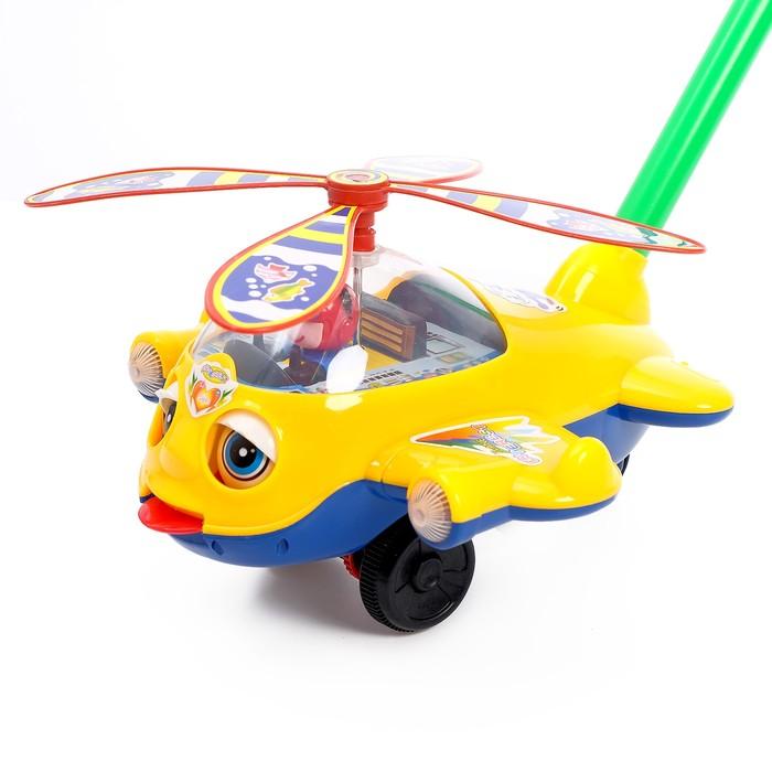 Каталка «Вертолётик», цвета МИКС