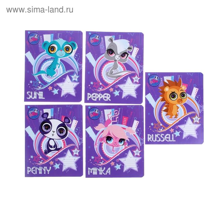Тетрадь 12 листов узкая линейка Littlest Pet Shop обложка мелованный картон, МИКС