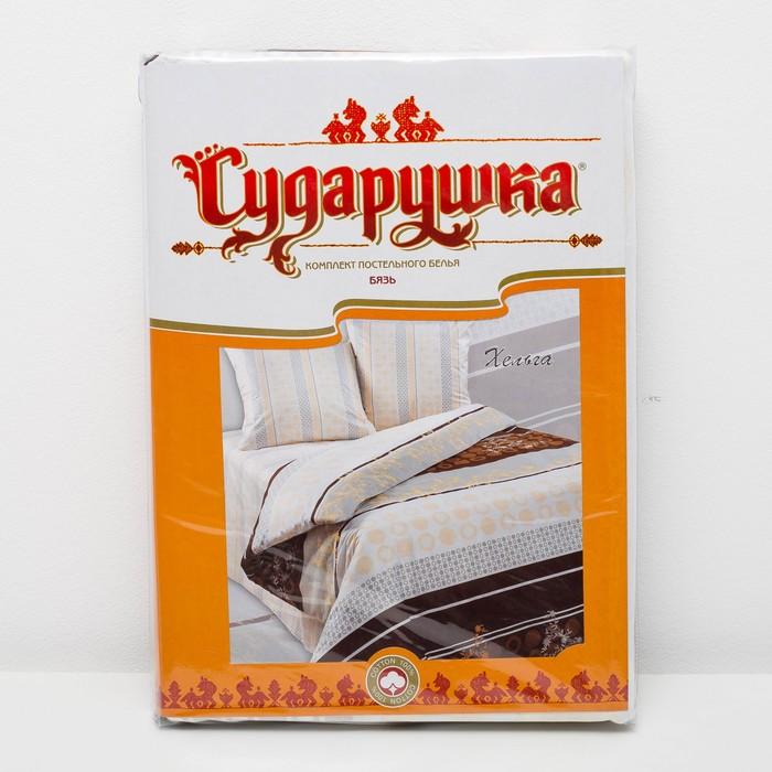 Постельное бельё евро Сударушка Хельга комп. 205×217см, 220×240 см, 70×70 см 2 шт., бязь, 125 г/м²