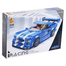 """Block constructor """"Sports Car"""", 387 parts"""