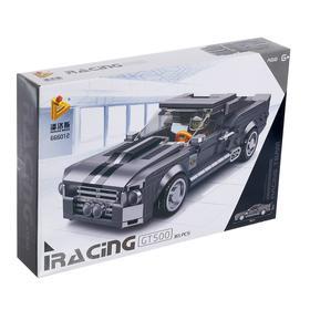 """Block constructor """"Sports Car"""", 365 parts"""