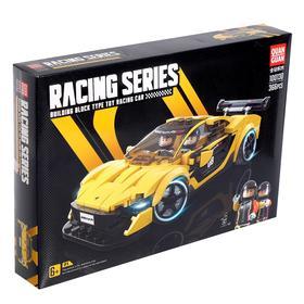 """Block constructor """"Sports Car"""", 366 parts"""