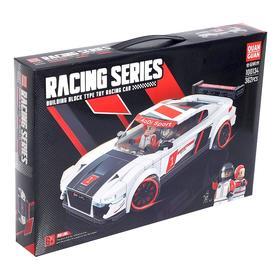 """Block constructor """"Sports Car"""", 362 parts"""